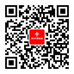 微信图片_20200530152438